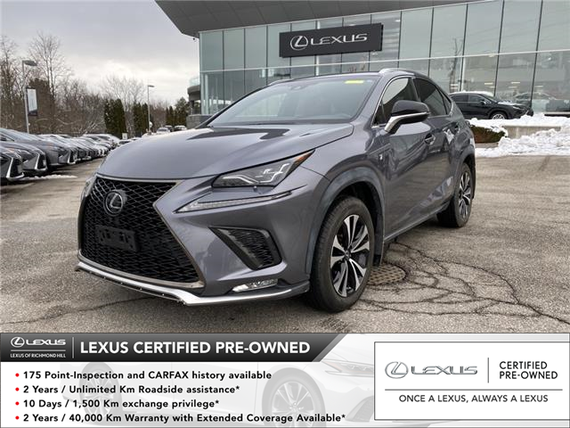 2018 Lexus NX 300  (Stk: 13869G) in Richmond Hill - Image 1 of 18