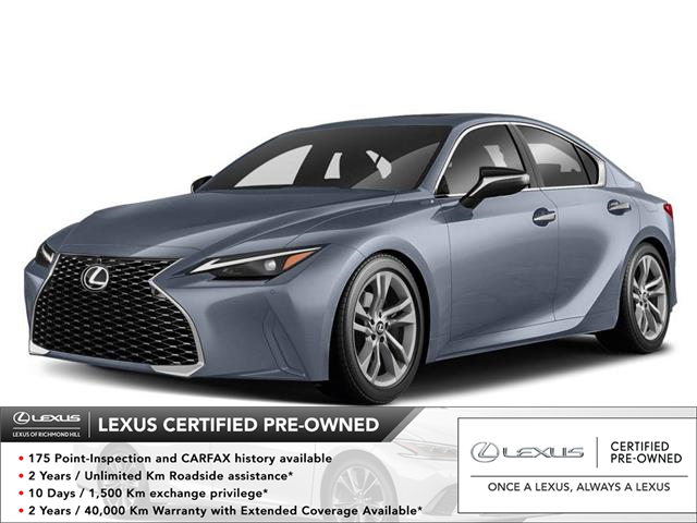 2021 Lexus IS 300  (Stk: 100974) in Richmond Hill - Image 1 of 2