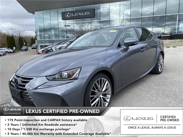 2017 Lexus IS 300  (Stk: 14257G) in Richmond Hill - Image 1 of 21