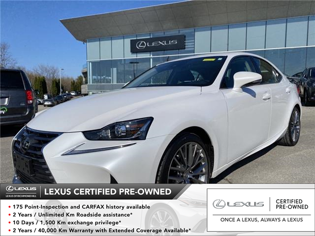 2019 Lexus IS 300  (Stk: 14266G) in Richmond Hill - Image 1 of 18
