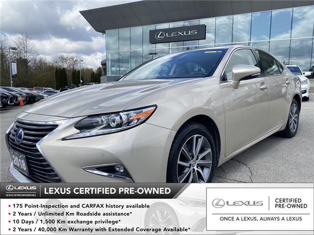 2018 Lexus ES 300h Base (Stk: 14369G) in Richmond Hill - Image 1 of 19