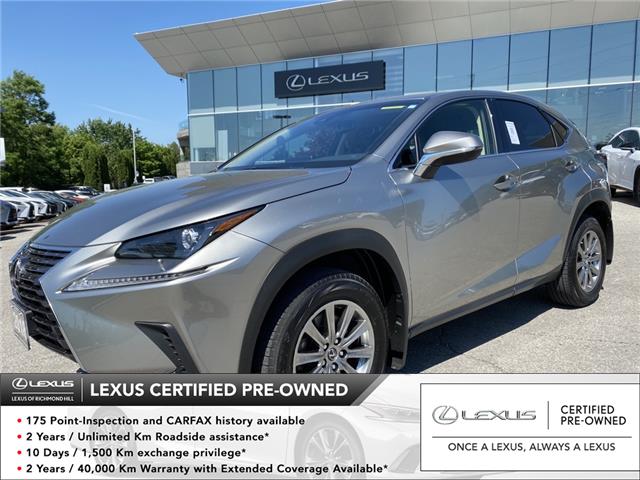 2018 Lexus NX 300 Base (Stk: 14447G) in Richmond Hill - Image 1 of 19