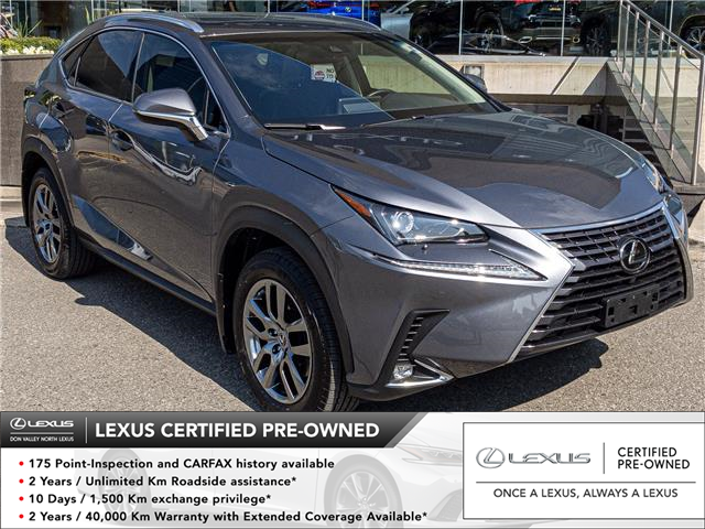 2019 Lexus NX 300 Base (Stk: 28719A) in Markham - Image 1 of 25