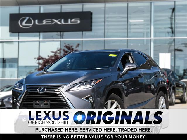 2017 Lexus RX 350  (Stk: 12218G) in Richmond Hill - Image 1 of 18