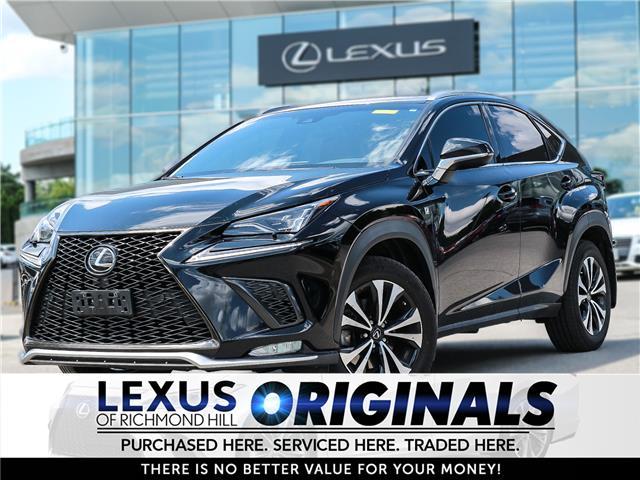 2018 Lexus NX 300 Base (Stk: 12327G) in Richmond Hill - Image 1 of 24