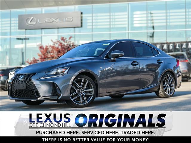 2017 Lexus IS 300  (Stk: 12544G) in Richmond Hill - Image 1 of 23