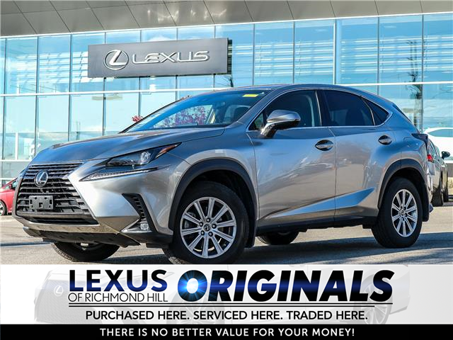 2018 Lexus NX 300  (Stk: 12629G) in Richmond Hill - Image 1 of 22