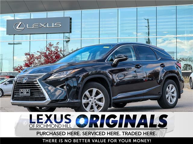 2017 Lexus RX 350  (Stk: 12617G) in Richmond Hill - Image 1 of 23