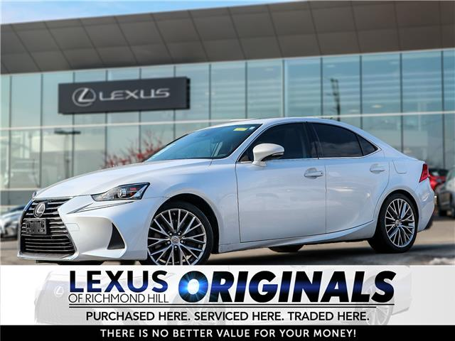 2017 Lexus IS 300  (Stk: 12653G) in Richmond Hill - Image 1 of 24