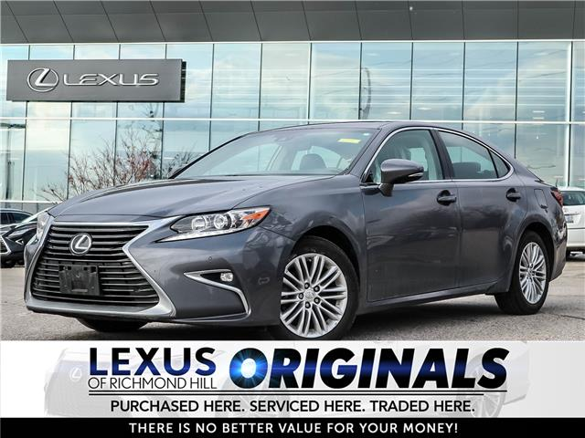 2017 Lexus ES 350  (Stk: 12713G) in Richmond Hill - Image 1 of 17