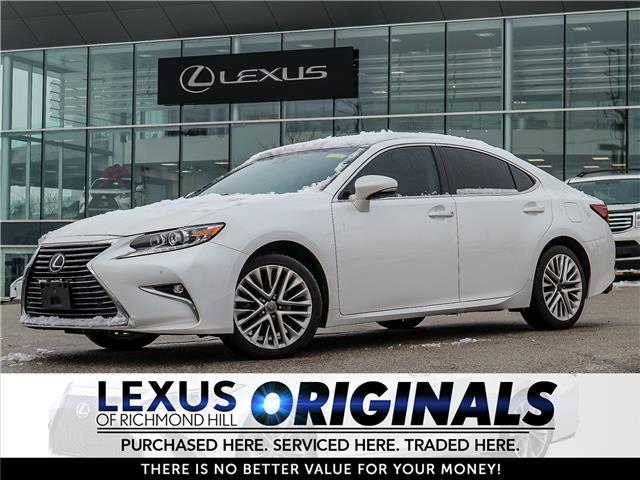 2017 Lexus ES 350  (Stk: 12746G) in Richmond Hill - Image 1 of 24