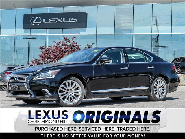 2015 Lexus LS 460 Base (Stk: 13020G) in Richmond Hill - Image 1 of 23