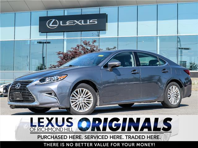 2016 Lexus ES 350 Base (Stk: 13148G) in Richmond Hill - Image 1 of 19