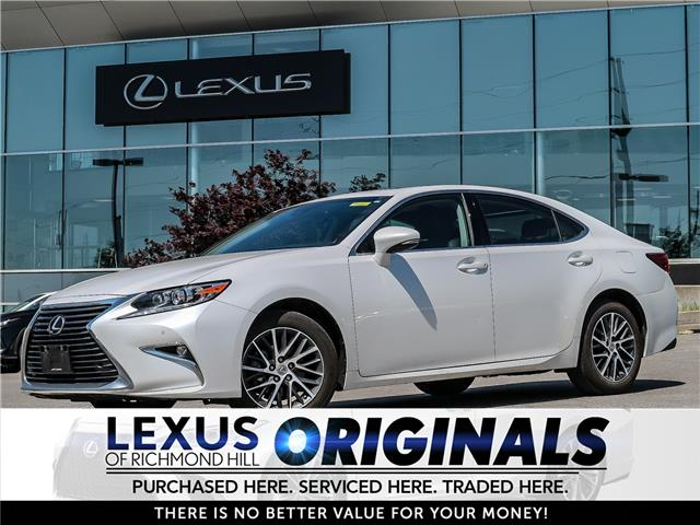 2018 Lexus ES 350  (Stk: 13187G) in Richmond Hill - Image 1 of 24