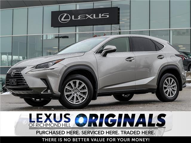 2018 Lexus NX 300  (Stk: 13783G) in Richmond Hill - Image 1 of 22