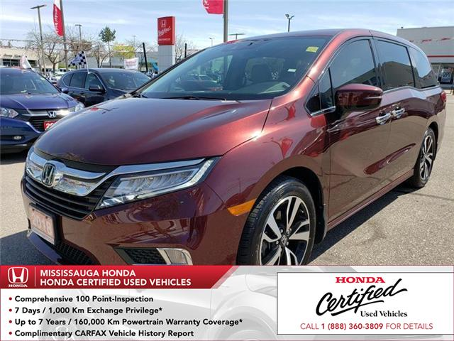 2018 Honda Odyssey Touring (Stk: 326138A) in Mississauga - Image 1 of 22