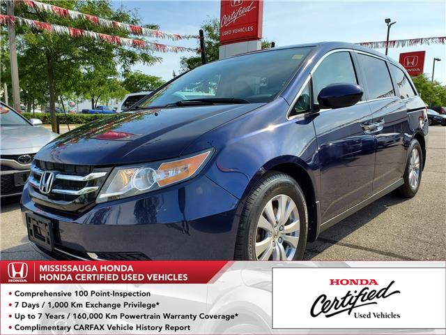 2016 Honda Odyssey EX (Stk: 326793A) in Mississauga - Image 1 of 23