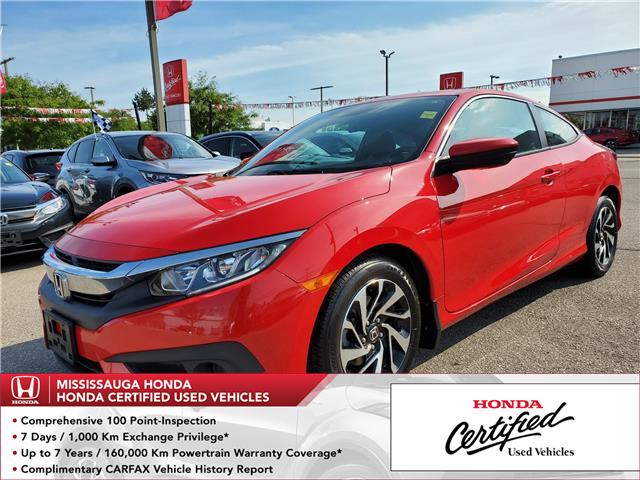 2017 Honda Civic LX (Stk: HC2525) in Mississauga - Image 1 of 21