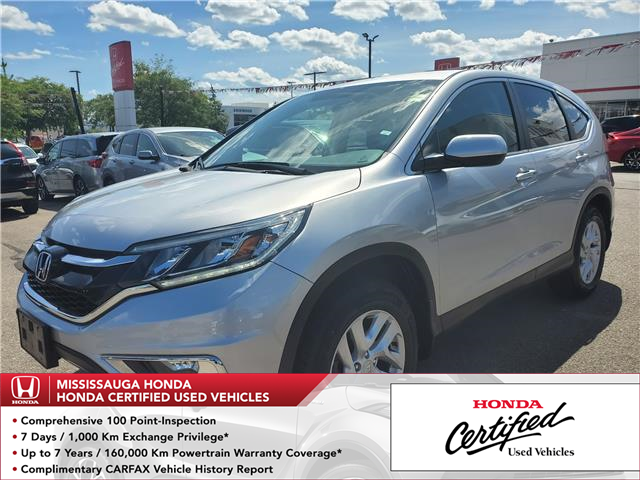 2016 Honda CR-V SE (Stk: 326622A) in Mississauga - Image 1 of 21