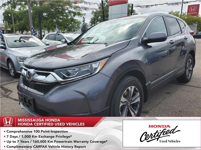 2017 Honda CR-V LX (Stk: 326917A) in Mississauga - Image 1 of 21