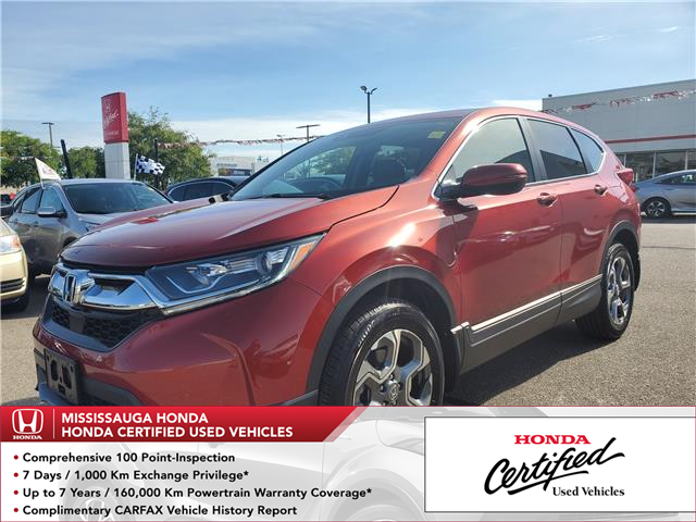 2018 Honda CR-V EX-L (Stk: HC2541) in Mississauga - Image 1 of 27