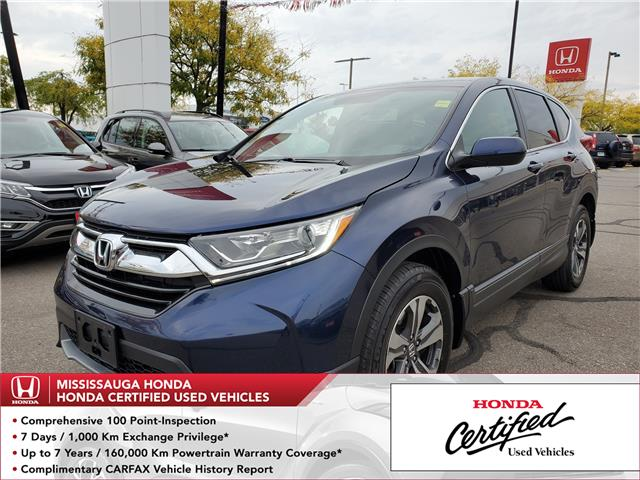 2017 Honda CR-V LX (Stk: 327063A) in Mississauga - Image 1 of 21