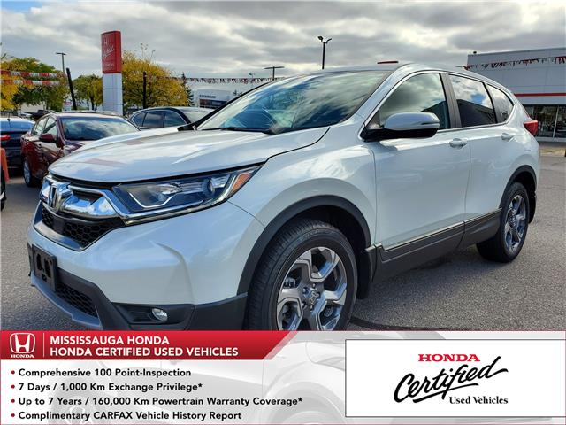 2017 Honda CR-V EX (Stk: 326891A) in Mississauga - Image 1 of 24