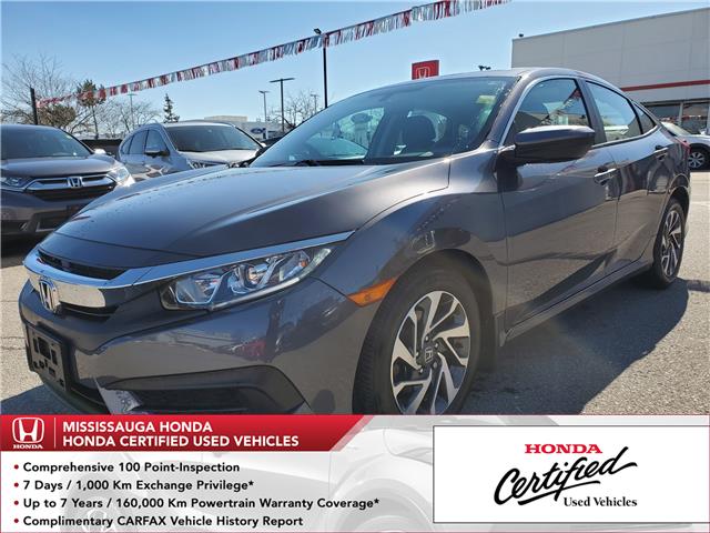 2016 Honda Civic EX (Stk: HC2618) in Mississauga - Image 1 of 23