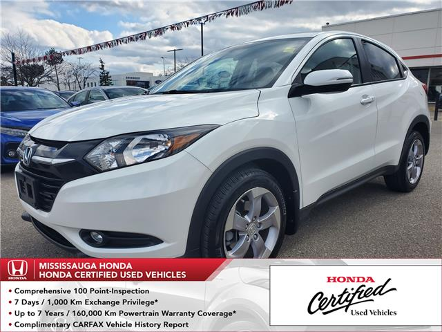 2018 Honda HR-V EX (Stk: HC2623) in Mississauga - Image 1 of 23