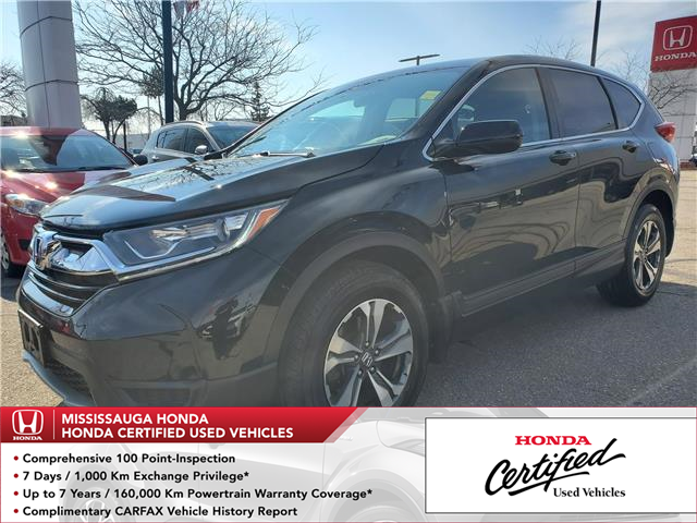 2017 Honda CR-V LX (Stk: 327626A) in Mississauga - Image 1 of 20