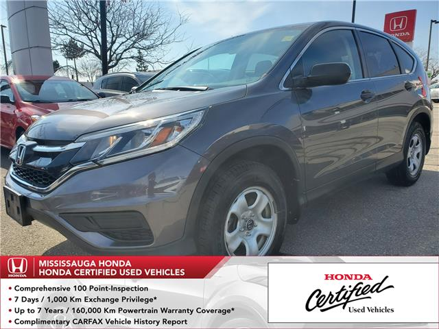 2016 Honda CR-V LX (Stk: 327690A) in Mississauga - Image 1 of 21