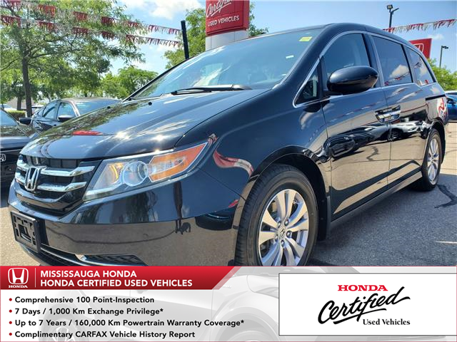 2016 Honda Odyssey EX-L (Stk: 328082A) in Mississauga - Image 1 of 24