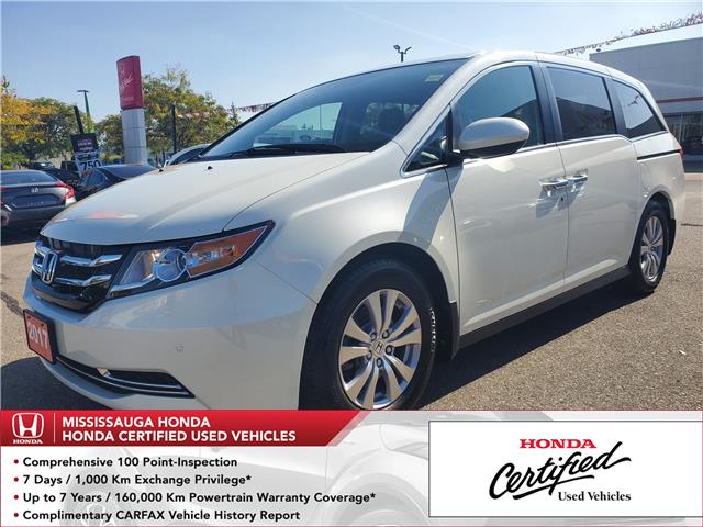 2017 Honda Odyssey EX-L (Stk: HC2729) in Mississauga - Image 1 of 24
