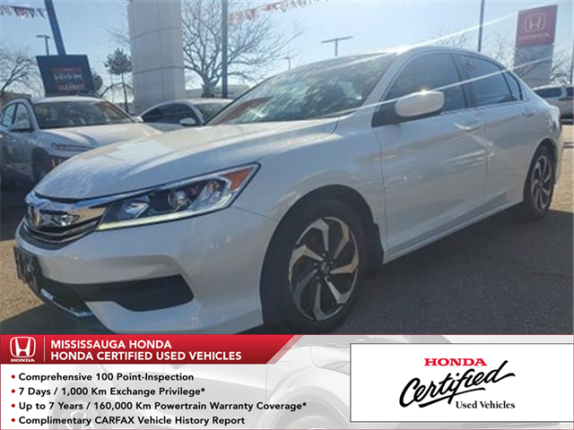 2017 Honda Accord LX (Stk: 328664A) in Mississauga - Image 1 of 21