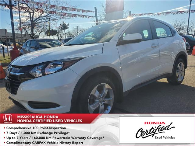 2016 Honda HR-V LX (Stk: 328732A) in Mississauga - Image 1 of 21