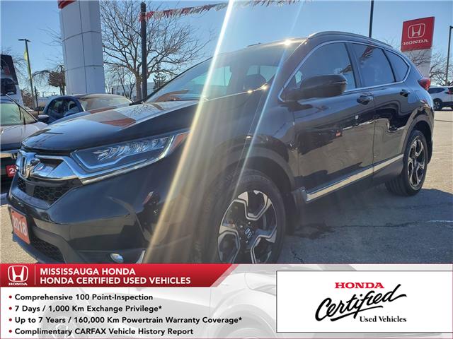 2018 Honda CR-V Touring (Stk: 328738A) in Mississauga - Image 1 of 25