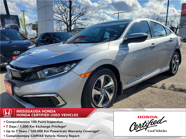 2019 Honda Civic LX (Stk: OP6229) in Mississauga - Image 1 of 21