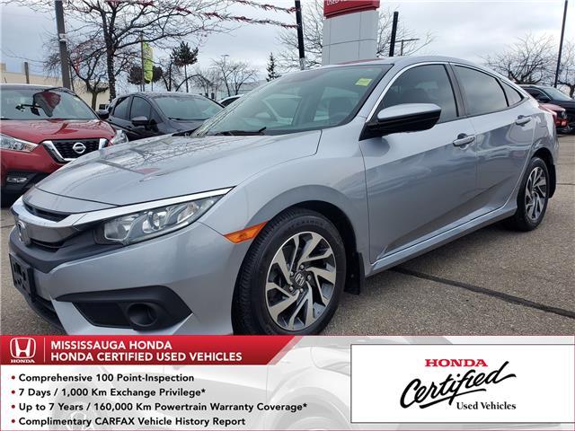 2017 Honda Civic EX (Stk: HC2879) in Mississauga - Image 1 of 23