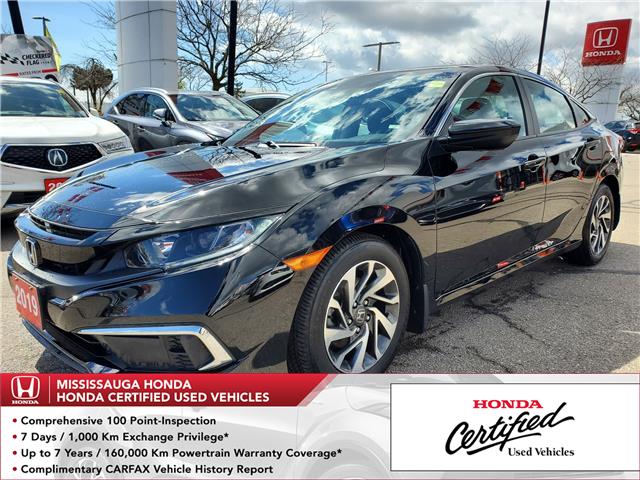 2019 Honda Civic EX (Stk: HC2900) in Mississauga - Image 1 of 23