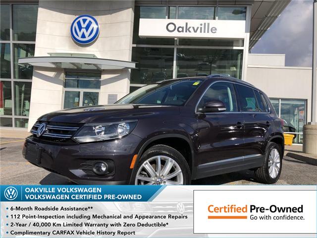 2016 Volkswagen Tiguan  (Stk: 5738V) in Oakville - Image 1 of 20