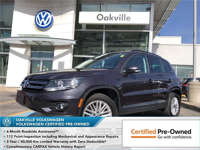 2016 Volkswagen Tiguan  (Stk: 5768V) in Oakville - Image 1 of 16