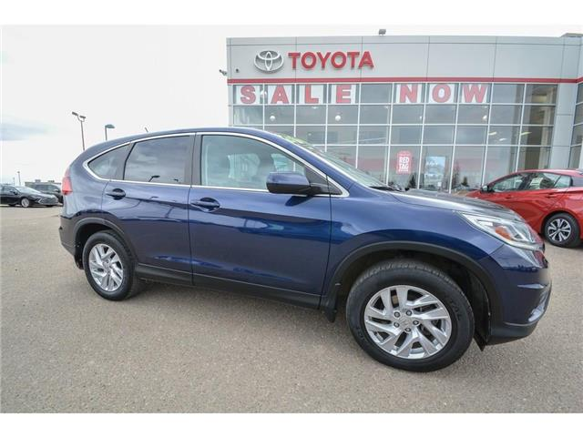2015 Honda CR-V SE (Stk: 12144A) in Lloydminster - Image 1 of 15