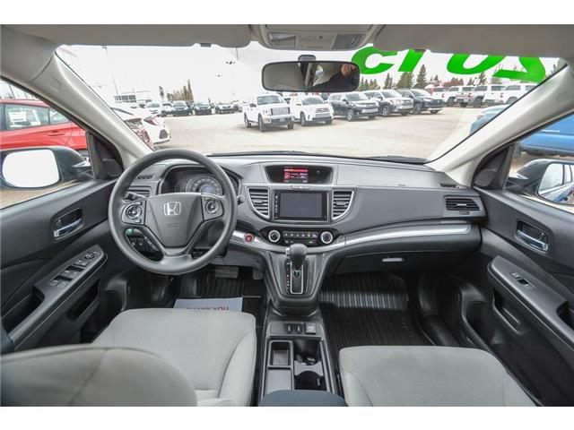 2015 Honda CR-V SE (Stk: 12144A) in Lloydminster - Image 2 of 15