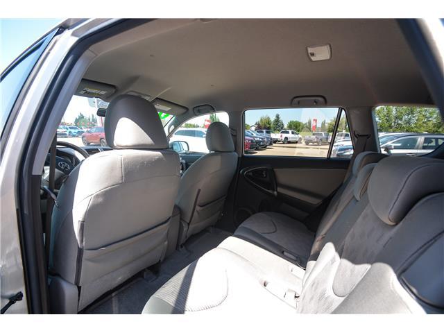 2009 Toyota RAV4 Base (Stk: L0079Z) in Lloydminster - Image 6 of 14