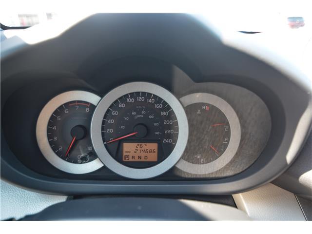 2009 Toyota RAV4 Base (Stk: L0079Z) in Lloydminster - Image 7 of 14