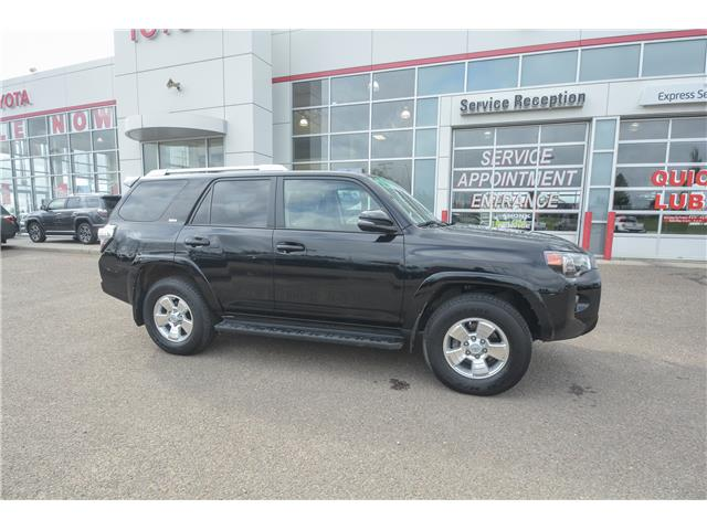 2015 Toyota 4Runner SR5 V6 (Stk: TUK058B) in Lloydminster - Image 1 of 12