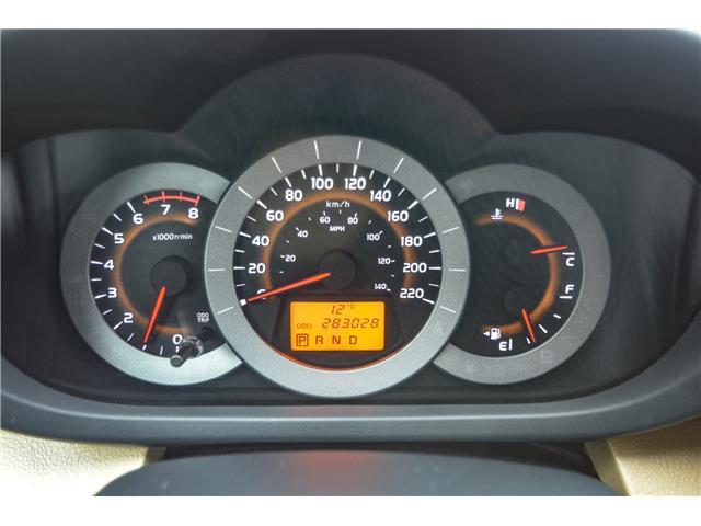 2010 Toyota RAV4 Base (Stk: RAK038A) in Lloydminster - Image 3 of 14