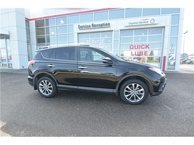 2016 Toyota RAV4 Limited (Stk: RAK130A) in Lloydminster - Image 1 of 14