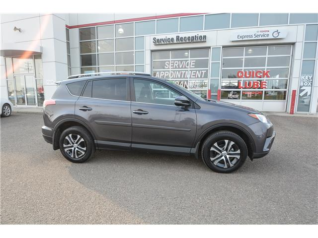 2017 Toyota RAV4 LE (Stk: RAK184A) in Lloydminster - Image 1 of 14