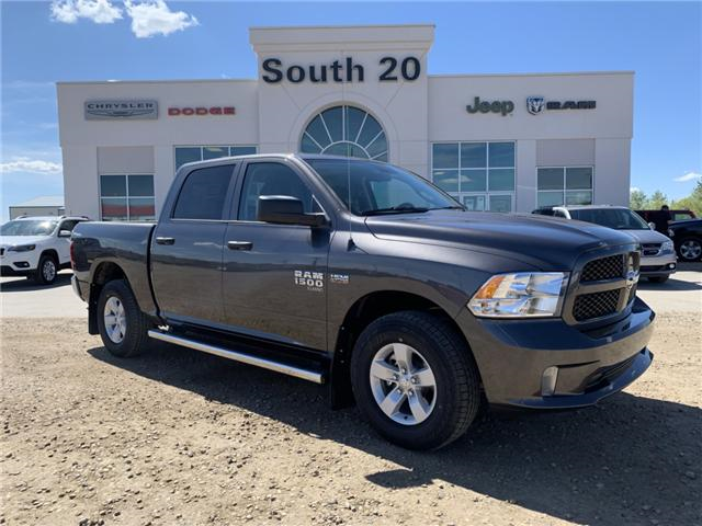 2019 RAM 1500 Classic ST (Stk: 32374) in Humboldt - Image 1 of 22